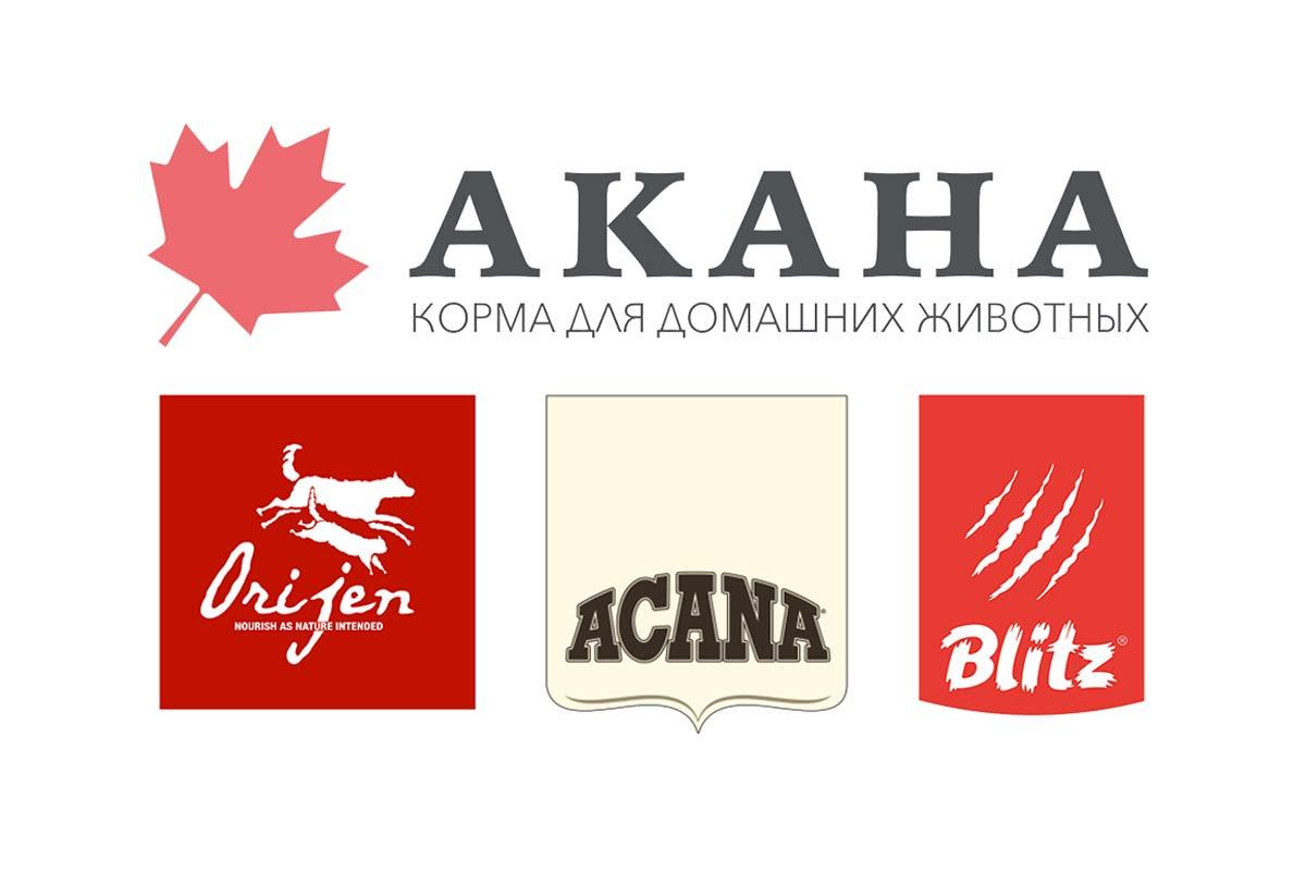 «Компания Акана»
