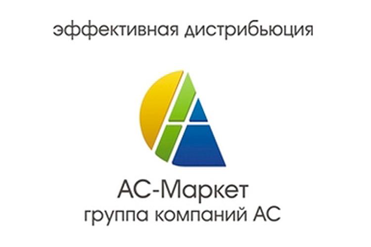 Компания «АС-Маркет»