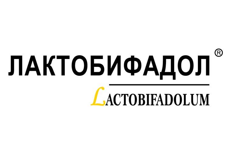 ЛАКТОБИФАДОЛ™