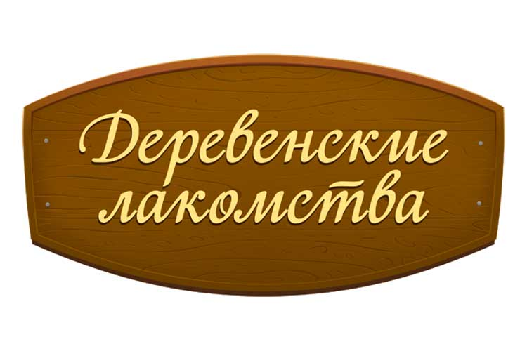 ООО «ТК Адресник»