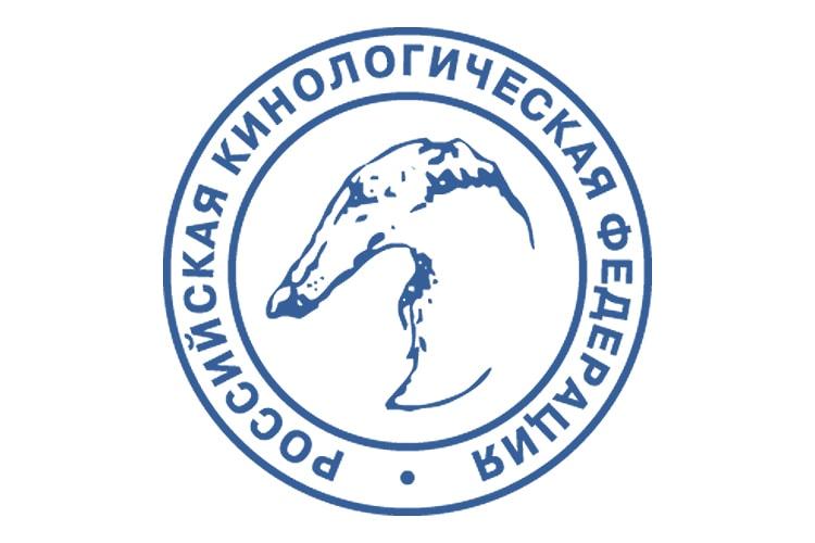 Российская кинологическая федерация (РКФ)