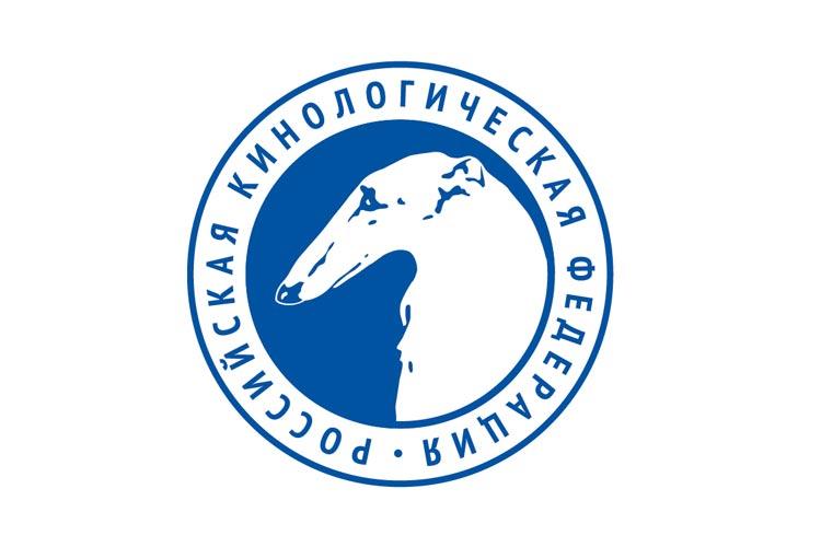 Российская кинологическая федерация: сегодня и завтра