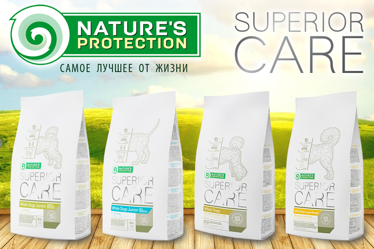 Nature's Protection Superior Care White Dogs